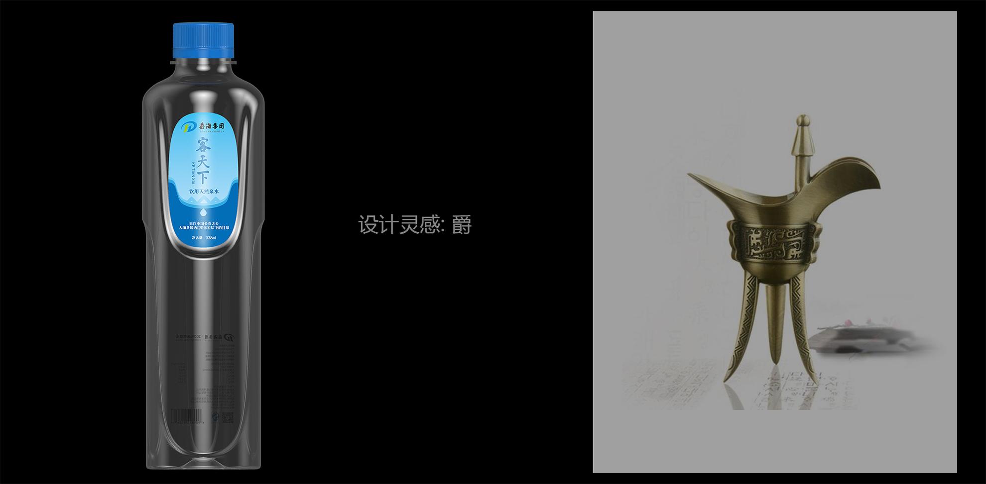 深圳市莫奈工业设计有限公司以发展中企业提供产品外观设计、深圳产品设计、产品造型设计、结构设计、模型制作、包装设计、模具生产的服务产品外观设计公司。